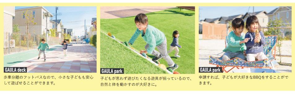 GAULA-B